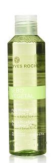 Yves Rocher Sebo Végétal Micellar water 2 in 1